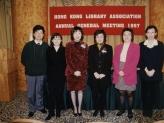 Thumb of HKLA AGM 1997