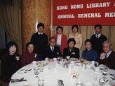 Thumb of HKLA AGM 1998