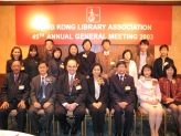 Thumb of Annual General Meeting 2003