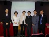Thumb of Seminar by Dr. Grace Cheng
