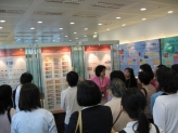Thumb of Visit: Hong Kong Monetary Authority Information Centre, the Basic Law