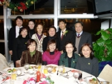Thumb of Annual General Meeting 2010