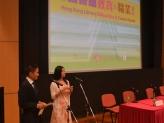 Thumb of Hong Kong Library Education and Career Forum 2011 Photos