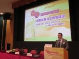 Thumb of Photo of Hong Kong Library Education and Career Forum 2016