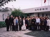 Thumb of Visit Macau Museum